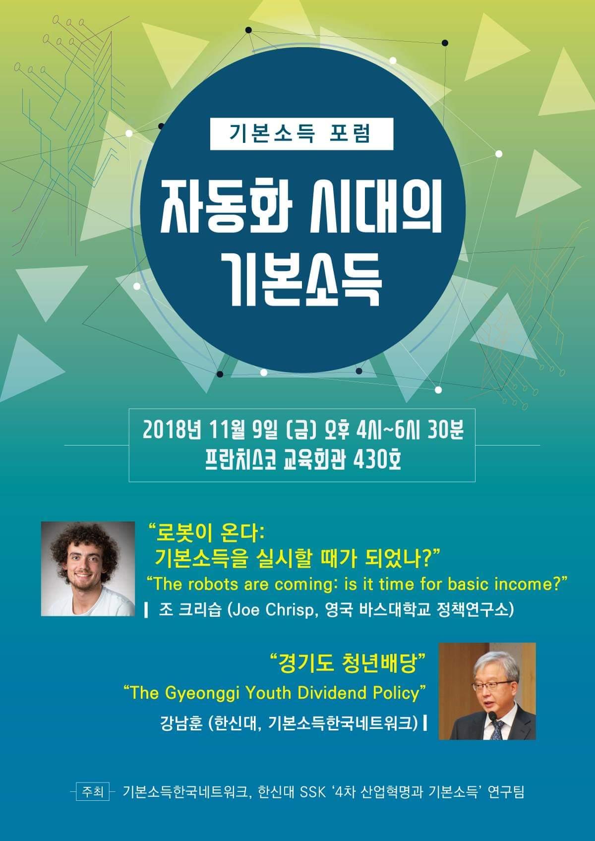 bge-Termin in Seoul